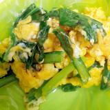 お弁当に!小松菜と卵のシンプル塩コショウ炒め♪