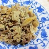 圧力鍋で牛蒡と豚ばら肉+高野豆腐の煮物
