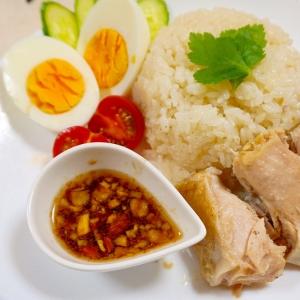 部位別!我が家の「鶏飯」レシピ