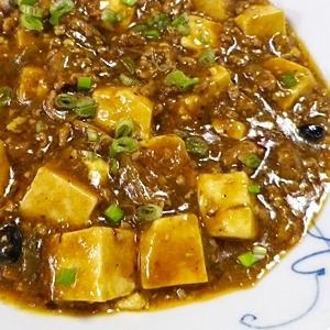 エシャロット麻婆豆腐