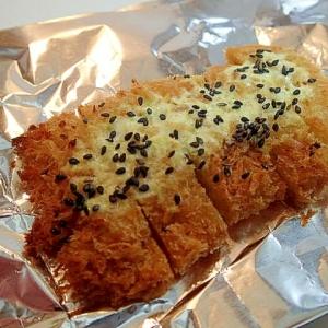 わさびマヨ&黒胡麻で 舌平目フライのトースター焼き