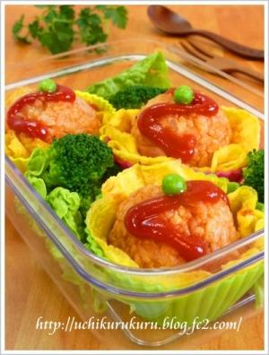 お弁当に可愛い カップチーズinオムライス