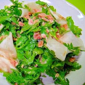 かぶと春菊ツナのサラダ