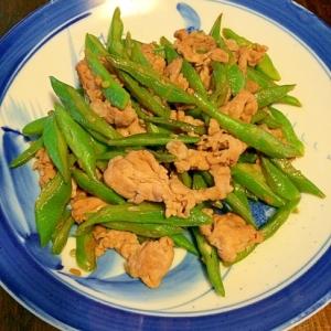 モロッコインゲンと豚の生姜焼き