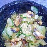 「サザエ&胡瓜の酢味噌和え」   ♪♪