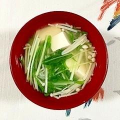 塩とうふ、水菜、えのきのお味噌汁