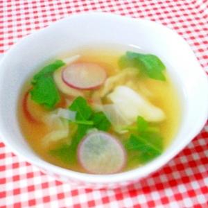 ラディッシュ&葉っぱのスープ