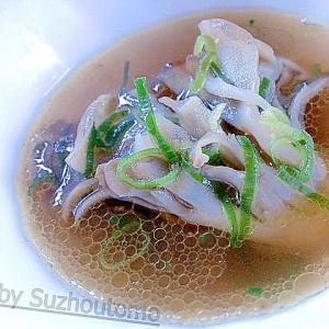 舞茸のコンソメスープ