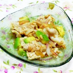 アボカド・豚肉・玉ねぎの冷製(夏の疲れたお肌に)