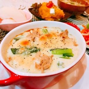 簡単手作り♡ツナと小松菜のヘルシーグラタン