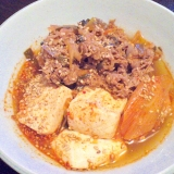 スンドゥブチゲ風★キムチたっぷり肉豆腐