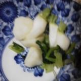 カブの柚子風味漬け