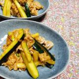 ズッキーニと豚肉の甜麺醤(テンメンジャン)炒め