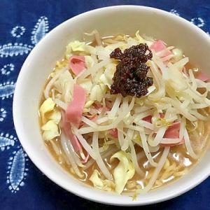 ハムと蒸し野菜のピリ辛味噌ラーメン