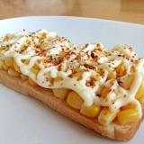 七味とコーンマヨ☆トースト