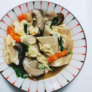 高野豆腐と椎茸と小松菜の卵とじ