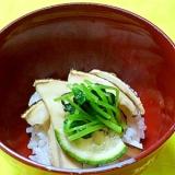 松茸のおすし 前菜向き