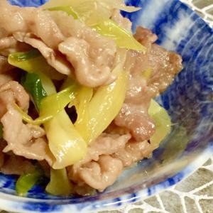 お弁当のおかずに☆豚肉と長ネギの甘辛炒め