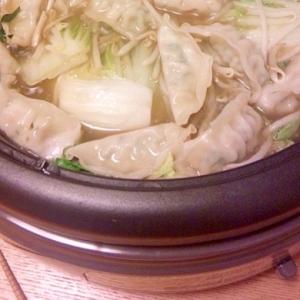 野菜たっぷり餃子鍋