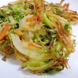 サクサク食感☆水菜と玉ねぎのかき揚げ