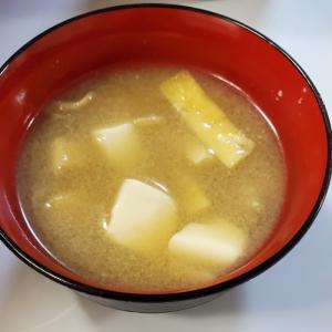 舞茸と豆腐と油揚げのお味噌汁