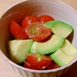ミニトマトとアボカドの塩麹サラダ