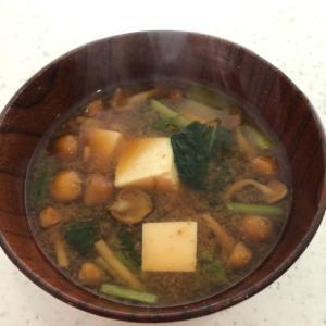なめこと豆腐と小松菜の味噌汁☆