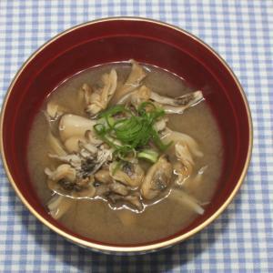 簡単☆濃厚あさり出汁☆乾燥あさりと乾燥舞茸で味噌汁