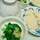 ツルムラサキと長芋ダレの冷やし素麺