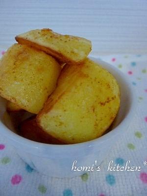 お弁当に★ちょっぴりカレー味コロコロポテト