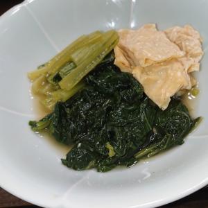 小松菜と湯葉の煮浸し