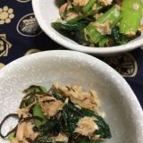 小松菜の塩昆布炒め