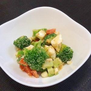 ブロッコリーのごまゴマサラダ