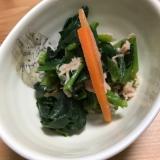 簡単 小松菜&ほうれん草のツナ和え