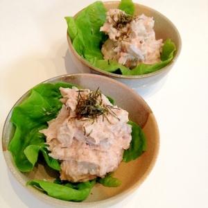里芋の明太子マヨネーズサラダ