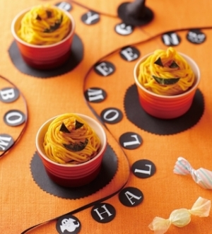 [ル・クルーゼ公式] かぼちゃのモンブランケーキ