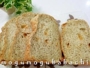 HBで作る☆キャラメル紅茶食パン
