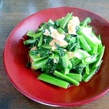 小松菜炒め煮