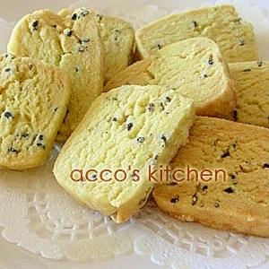 ワンボールで簡単ごまクッキー