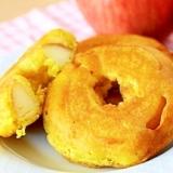 りんごまるごと!びっくりの美味しさりんごドーナッツ