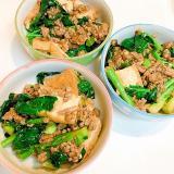 ご飯がすすむんです☆菜の花とひき肉の絶品中華炒め