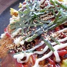胡麻と刻み海苔チーズきゃべつお好み焼き