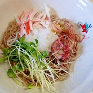 カニカマ・みょうが・大根おろしぶっかけ蕎麦☆