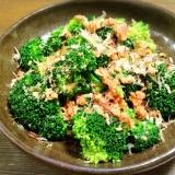 ブロッコリーの和風サラダ