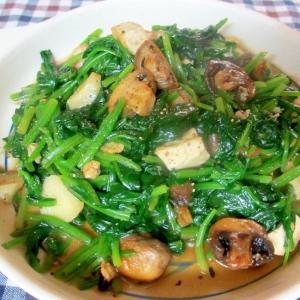 マッシュルームと豆腐とほうれん草のガーリックソテー