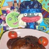 生椎茸のペペロンステーキ
