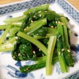 レンジで簡単☆小松菜のナムル