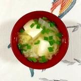 絹ごし豆腐と白菜のお味噌汁