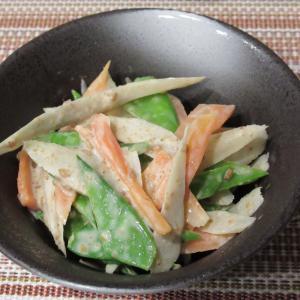 ごぼうのごまポン酢サラダ