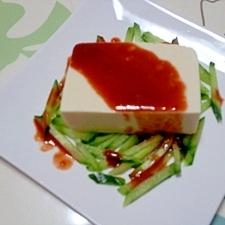 韓国風!豆腐サラダ++